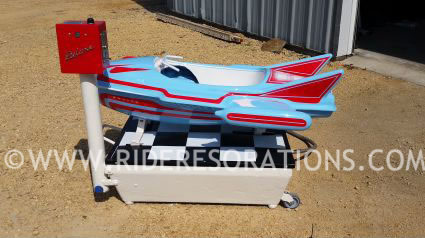 Australian coin operated kiddie ride